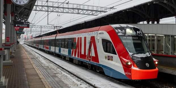 Расписание поездов МЦД-2 изменится в марте