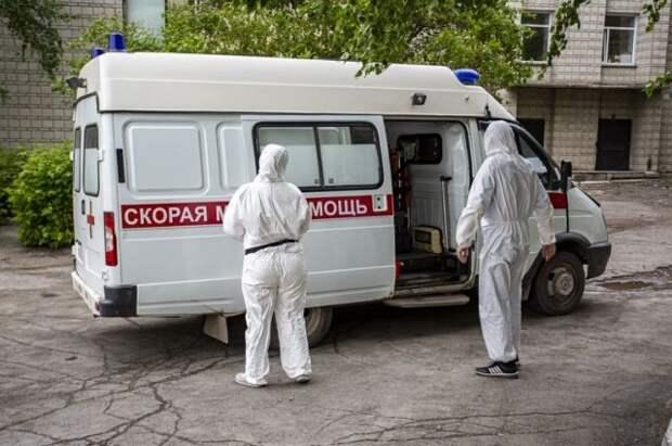 В РФ за сутки выявили 9 252 случая заражения коронавирусом