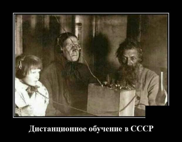 Картинки - демотиваторы!