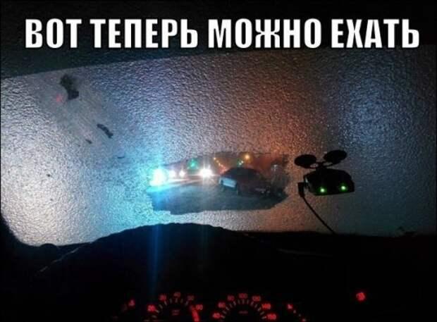 1453386511_avtoprikoly-15