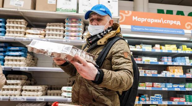 Власти признали продолжающееся подорожание продуктов