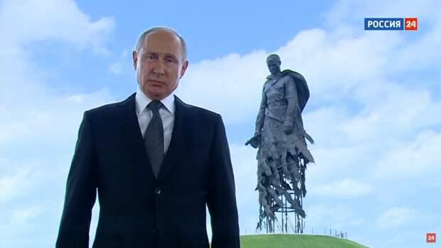 Владимир Путин обратился к нации на фоне Ржевского мемориала в Тверской области