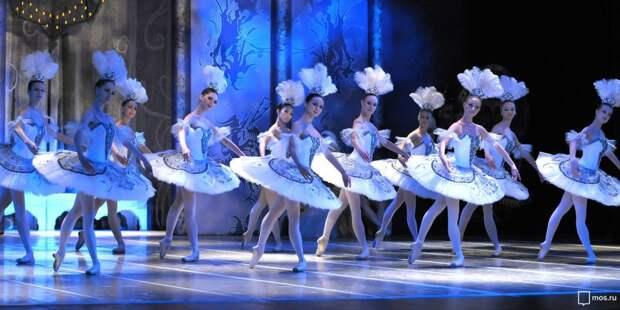 В культурном центре на улице Свободы пройдёт гала-концерт любительского балета