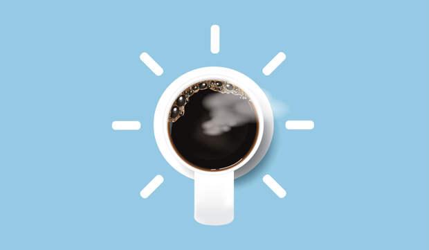 Сколько кофе (и чая) можно пить в день? Максимальная доза кофеина