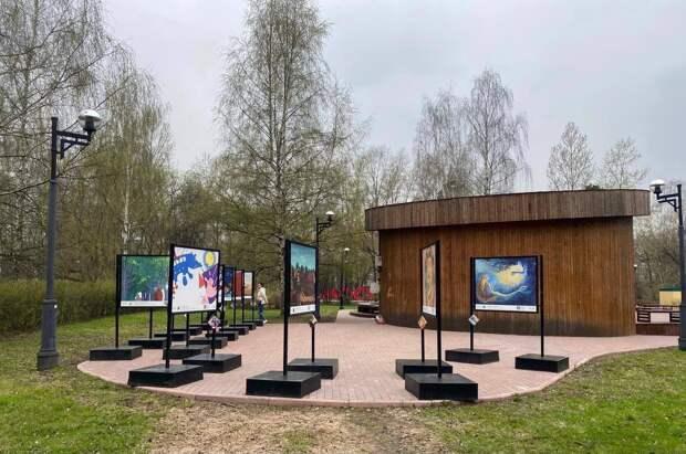 В парке «У Джамгаровского пруда» открылась выставка под открытым небом
