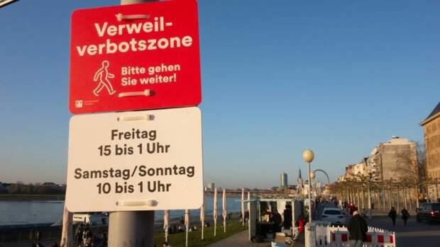 Запреты, контроль, запугивание – новые методы либеральной Германии?
