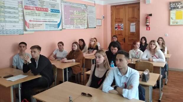 Ученики ялтинских школ приняли участие во Всероссийской акции «Должен знать!»