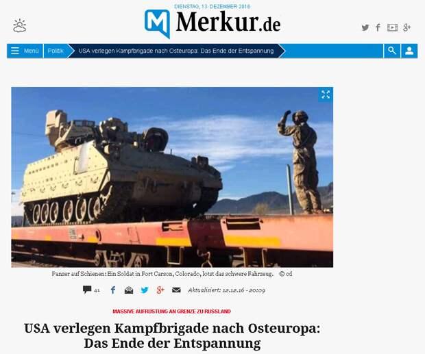 Merkur: Элитная дивизия США отправляется в Восточную Европу