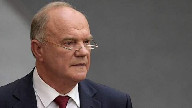 Зюганов объяснил отказ КПРФ от бойкота голосования по поправкам