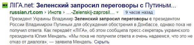 Отчет корреспондента CNN о том, как он сопровождал Зеленского на передовую.