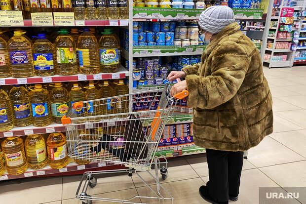 Сетевой гигант предупредил оросте цен наважные продукты