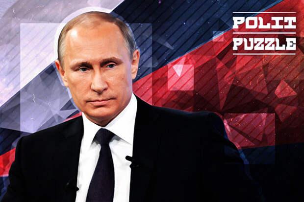Путин избавит Россию от необходимости оглядываться на мнение мировой элиты...