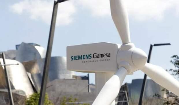 «Зеленый» водород может стать рентабельным к2030 году