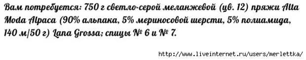 СЃ (3) (547x108, 44Kb)