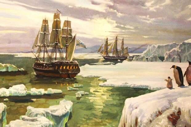 Исконно русская Антарктида