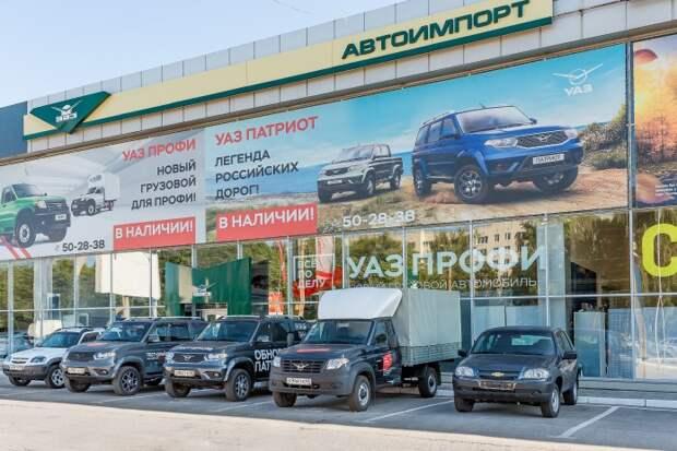 Группа компаний «Автоимпорт» празднует свой День рождения