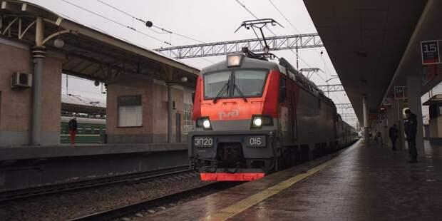 Расписание электричек от станций Молжаниново и Новоподрезково изменится 29 апреля
