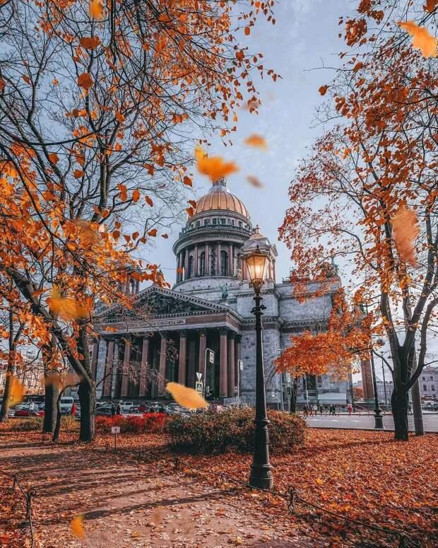 Осенний Питер