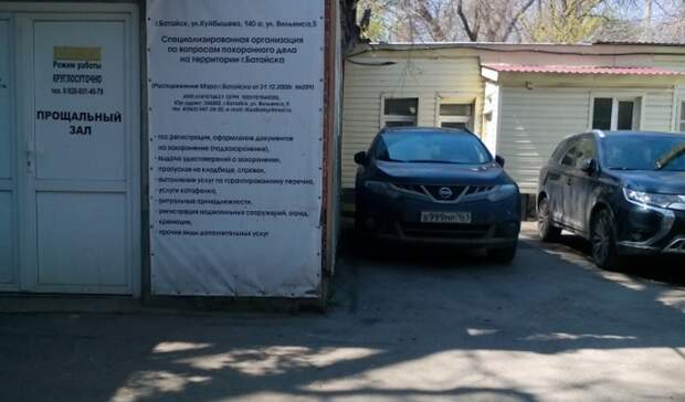 «Откровенная коррупция»: вРостовской области морги монополизируют церковное таинство