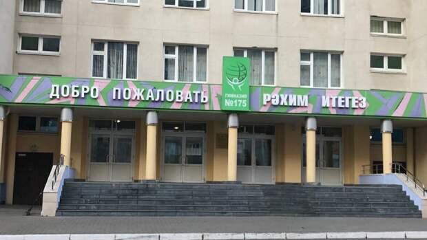 Вахтерша выполняла функцию охранника в казанской школе, где произошла стрельба