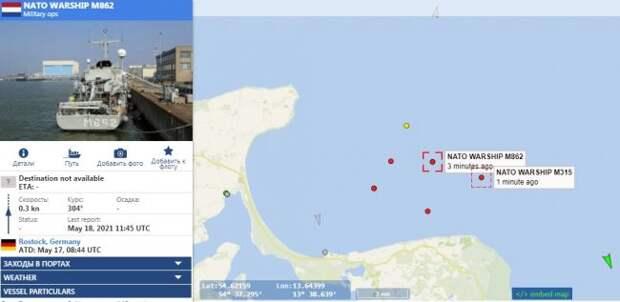 НАТО организовало учения урайона достройки «Северного потока— 2»