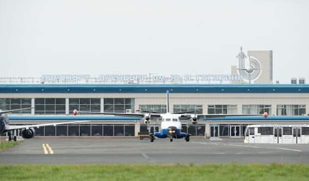 Оренбурженку экстренно доставили рейсовым самолетом вМоскву