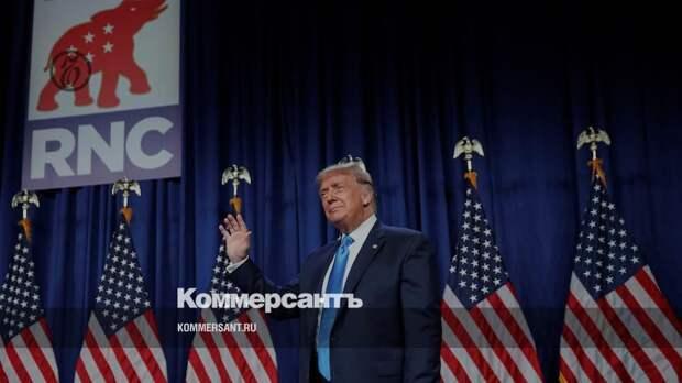 Республиканцы официально выдвинули Трампа кандидатом в президенты