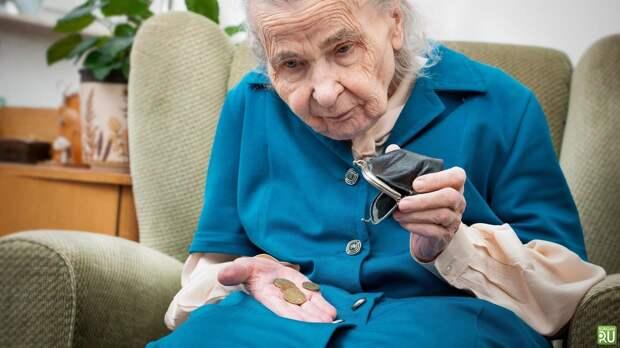 Какие доплаты полагаются дожившим до 80 лет пенсионерам и тем, кто ...