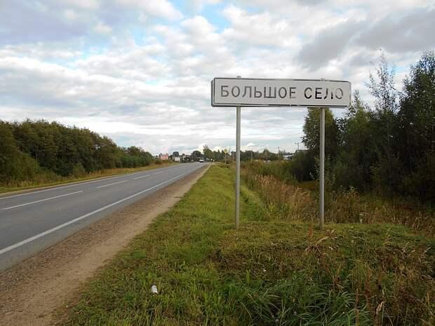 «Единая Россия» поддерживает комплексное развитие села в стране