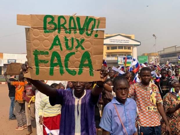 Тысячи жителей ЦАР вышли на митинг против антироссийских публикаций в СМИ Франции