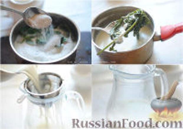 Фото приготовления рецепта: Мятное молоко - шаг №2