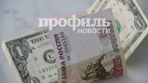 Доллар и евро начали торги с роста