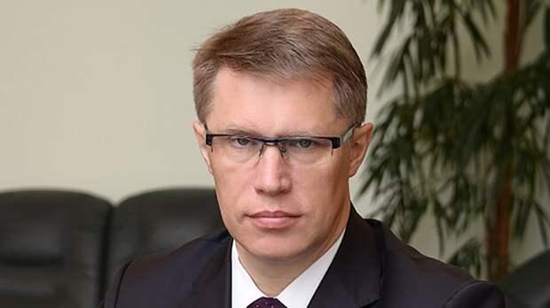 Мурашко призвал привить от коронавируса 60% россиян к осени