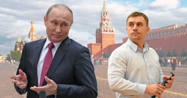 В чем причина всех российских бед (по мнению депутата Бондаренко, дело в построенной системе власти, а не в фамилии президента)