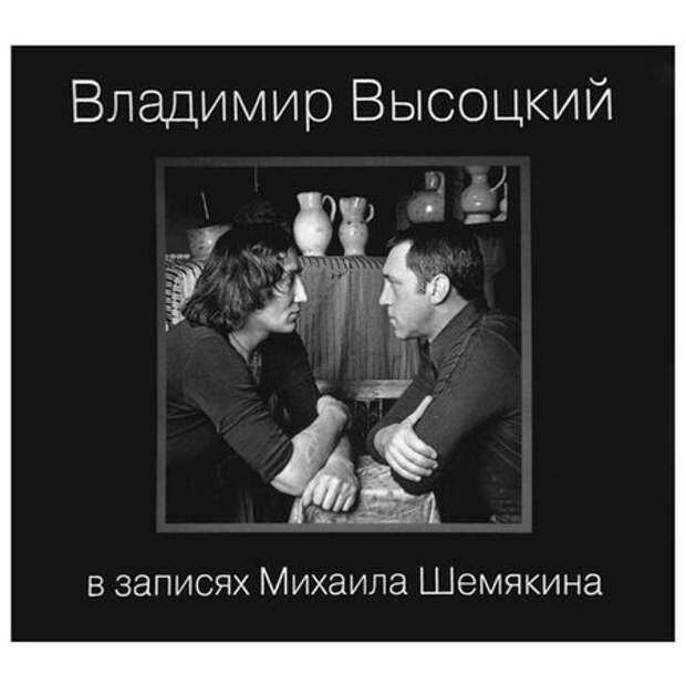 Что бывает, когда неглупый человек ненавидит свою страну: Валерия Новодворская о Владимире Высоцком