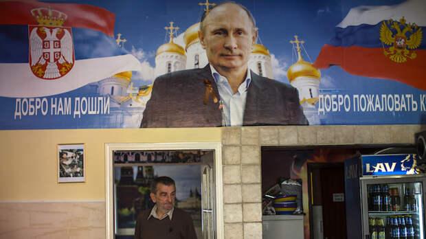 Gazeta Wyborcza: Пропаганда Москвы не дает сербам разлюбить Россию