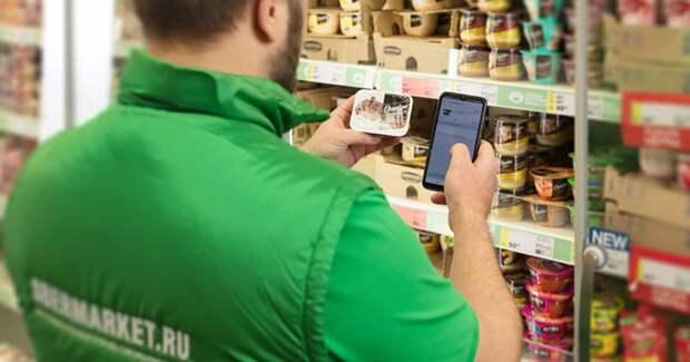 «Сбермаркет» откроет дарксторы