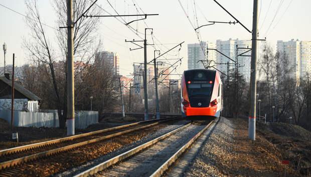 Движение временно остановили на центральном участке МЦД‑2