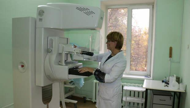Новый центр лечения рака в Подольске: особый метод и высокие технологии