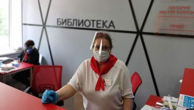 В Московской области открылось более 260 библиотек