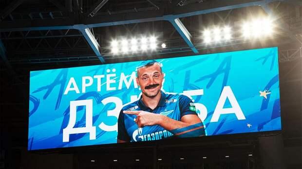 Болельщики «Зенита» признали Дзюбу лучшим игроком матча с «Краснодаром»