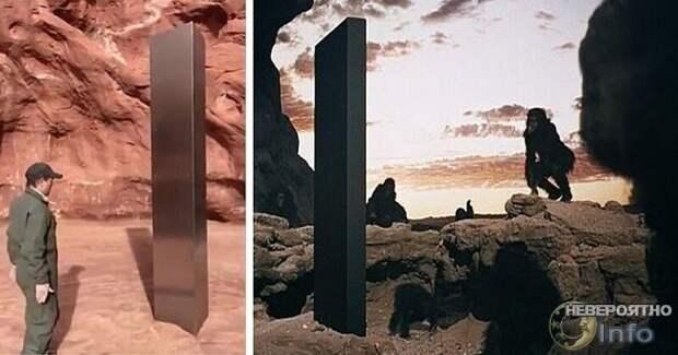 В американской пустыне нашли непонятный металлический объект
