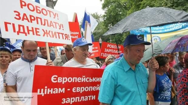 На Украине растет безработица: Дудчак допустил «майданы», если Киев не откроет границы