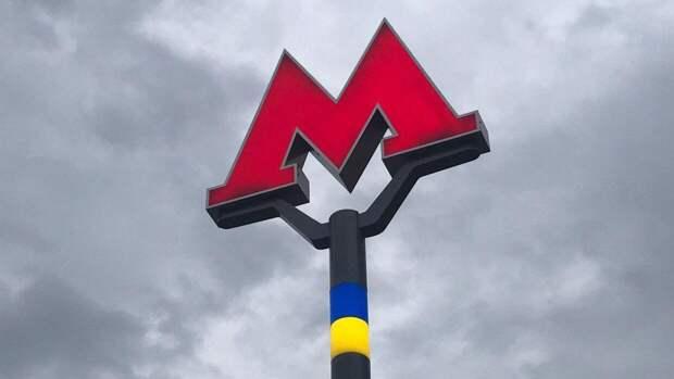 Движение поездов в московском метро приостановлено из-за погибшего на путях