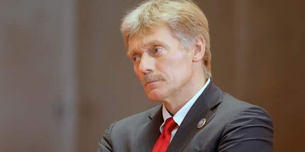 Кремль прокомментировал ситуацию в Донбассе