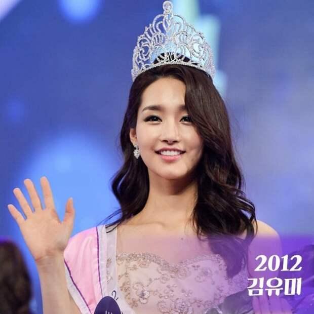 Ким Юми в 2013 году