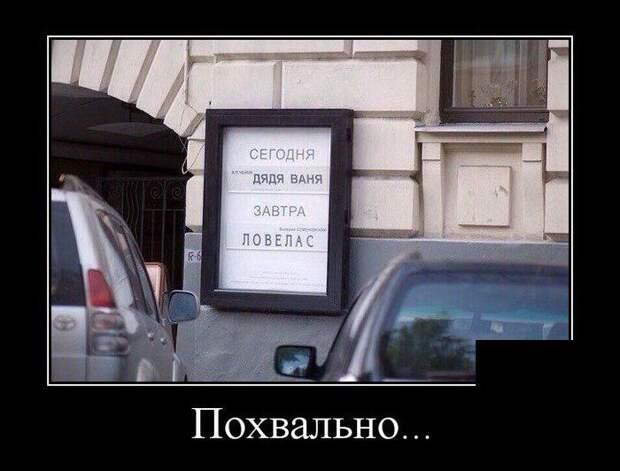 1453034560_30