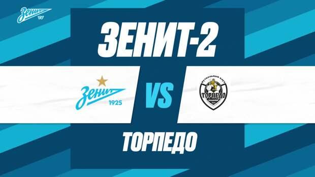 ОЛИМП – Первенство ПФЛ-2020/2021 Зенит-2 vs Торпедо-Владимир 18.05.2021