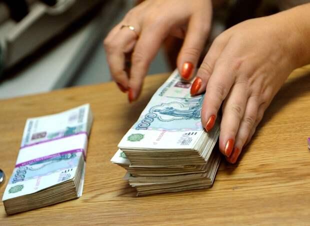 Жительницу Ижевска осудили на 4 года за хищение 4 миллионов рублей