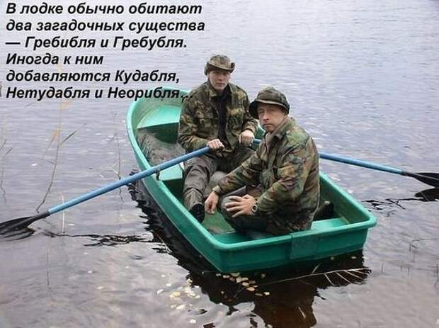 Миграционная служба, поймав таджика-гастарбайтера...